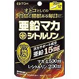 【3個セット】亜鉛マカ+シトルリン 60粒