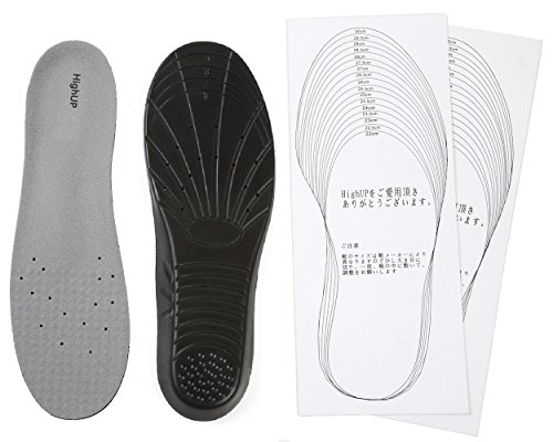 HighUP インソール 衝撃吸収 足が疲れない靴に 厚さ1cm 靴 中敷き なかじき 中敷 用紙セット 人体工学設計 M