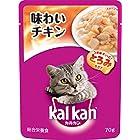 カルカン パウチ 成猫用 1歳から 味わいチキン 70g×16袋 (まとめ買い) [キャットフード]