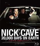 ニック・ケイヴ 20,000デイズ・オン・アース