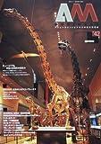 月刊レジャー産業[別冊]no.42 2003vol.1
