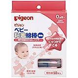 日亚:凑单品:pigeon 贝亲 细轴粘着性 棉签 50支 290日元