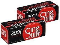 CineStill 800Tungsten カラーネガフィルム 120(2本セット)