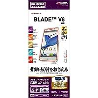 ラスタバナナ Blade V6 フィルム 指紋・反射防止 ブレイド 液晶保護フィルム T740BV6