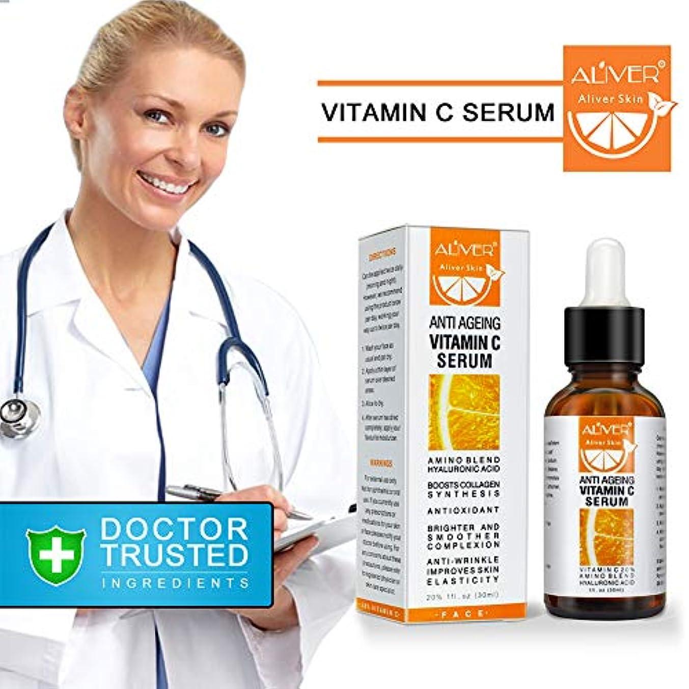 提供する大いに軽蔑するエッセンス FidgetFidget ビタミンCの保湿は、肌の色の収縮孔の肌修復エッセンスを明るくします