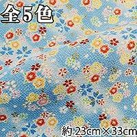 【INAZUMA】ちりめん金彩はぎれ/カットクロス 約23×33cm 桜柄 C-78-EG 黄色