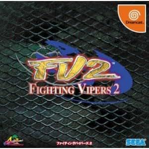 ドリコレ FIGHTING VIPERS2