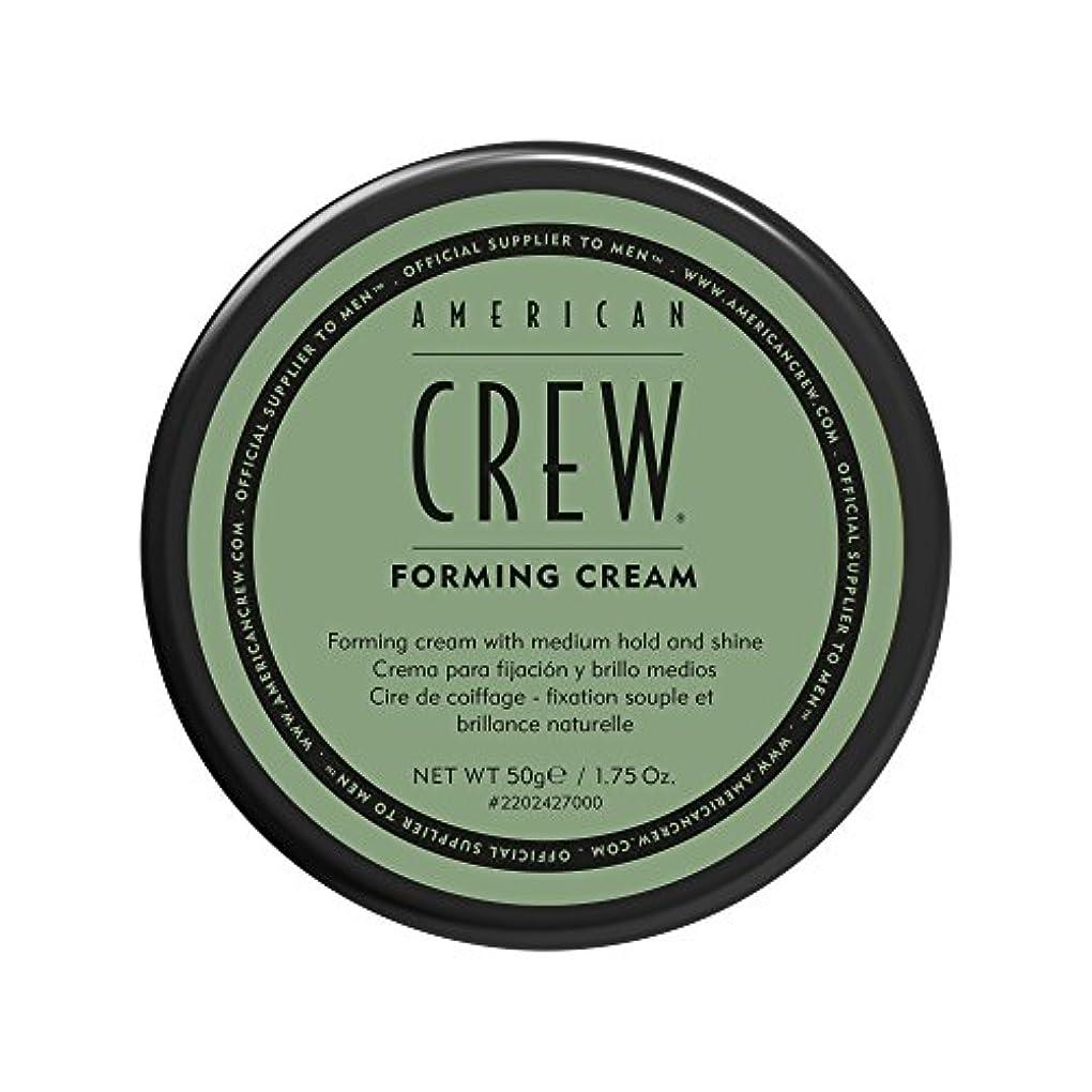 項目鼻しおれたby American Crew FORMING CREAM 1.75 OZ by AMERICAN CREW