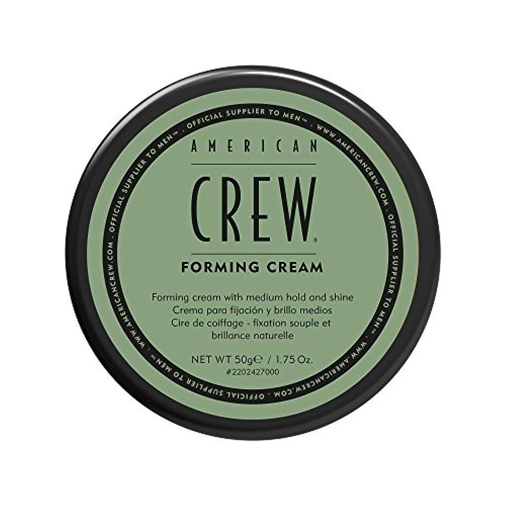 チーズ空気鷲by American Crew FORMING CREAM 1.75 OZ by AMERICAN CREW