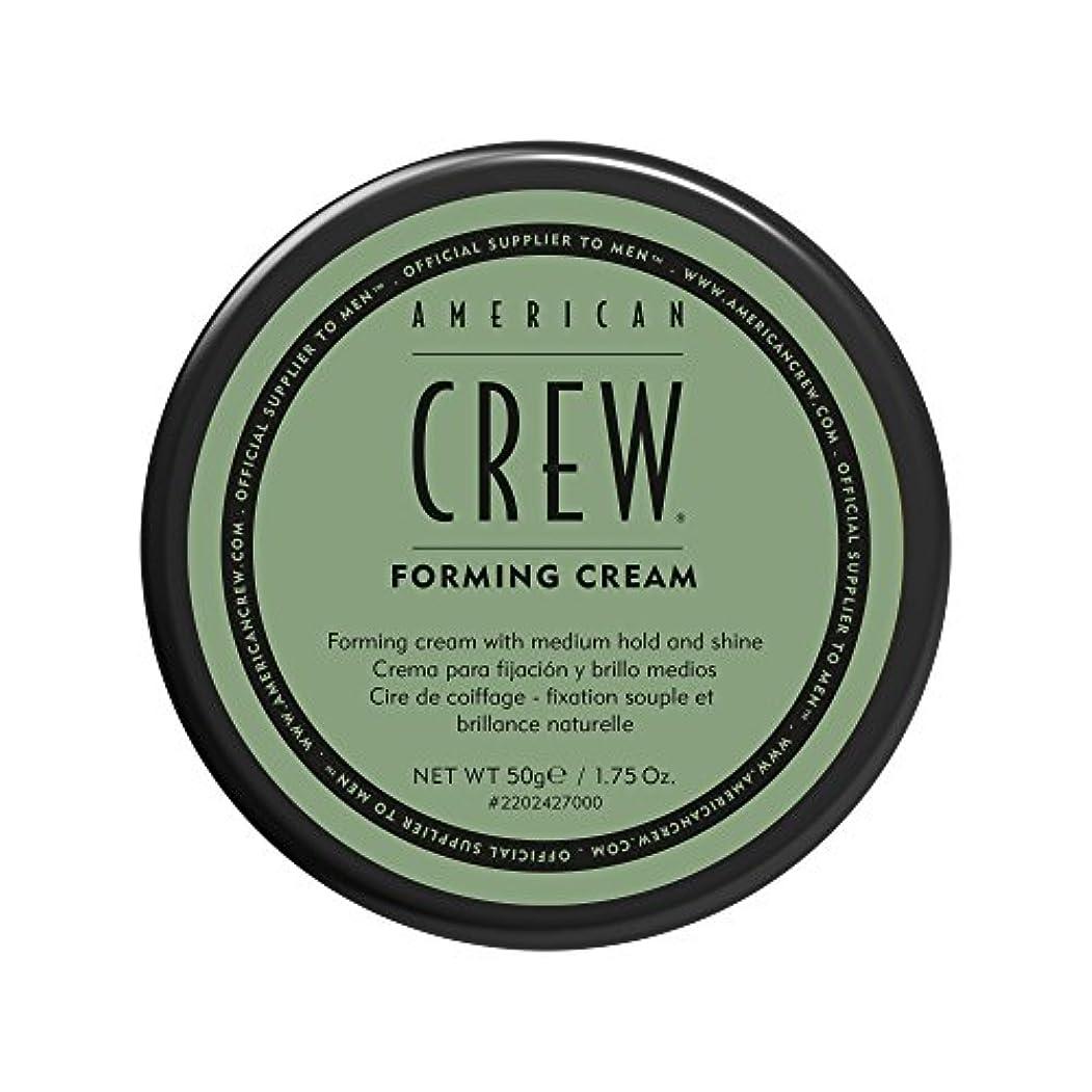忠誠取得する寸前by American Crew FORMING CREAM 1.75 OZ by AMERICAN CREW