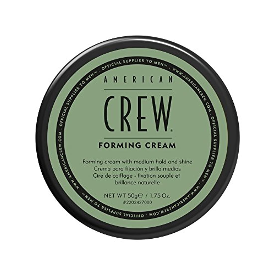 急襲分泌する再撮りby American Crew FORMING CREAM 1.75 OZ by AMERICAN CREW
