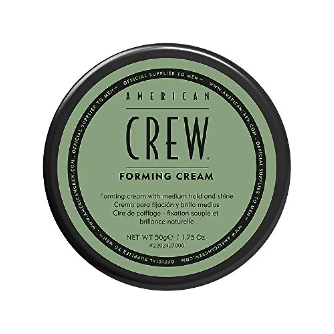 軽蔑する溢れんばかりの大きさby American Crew FORMING CREAM 1.75 OZ by AMERICAN CREW