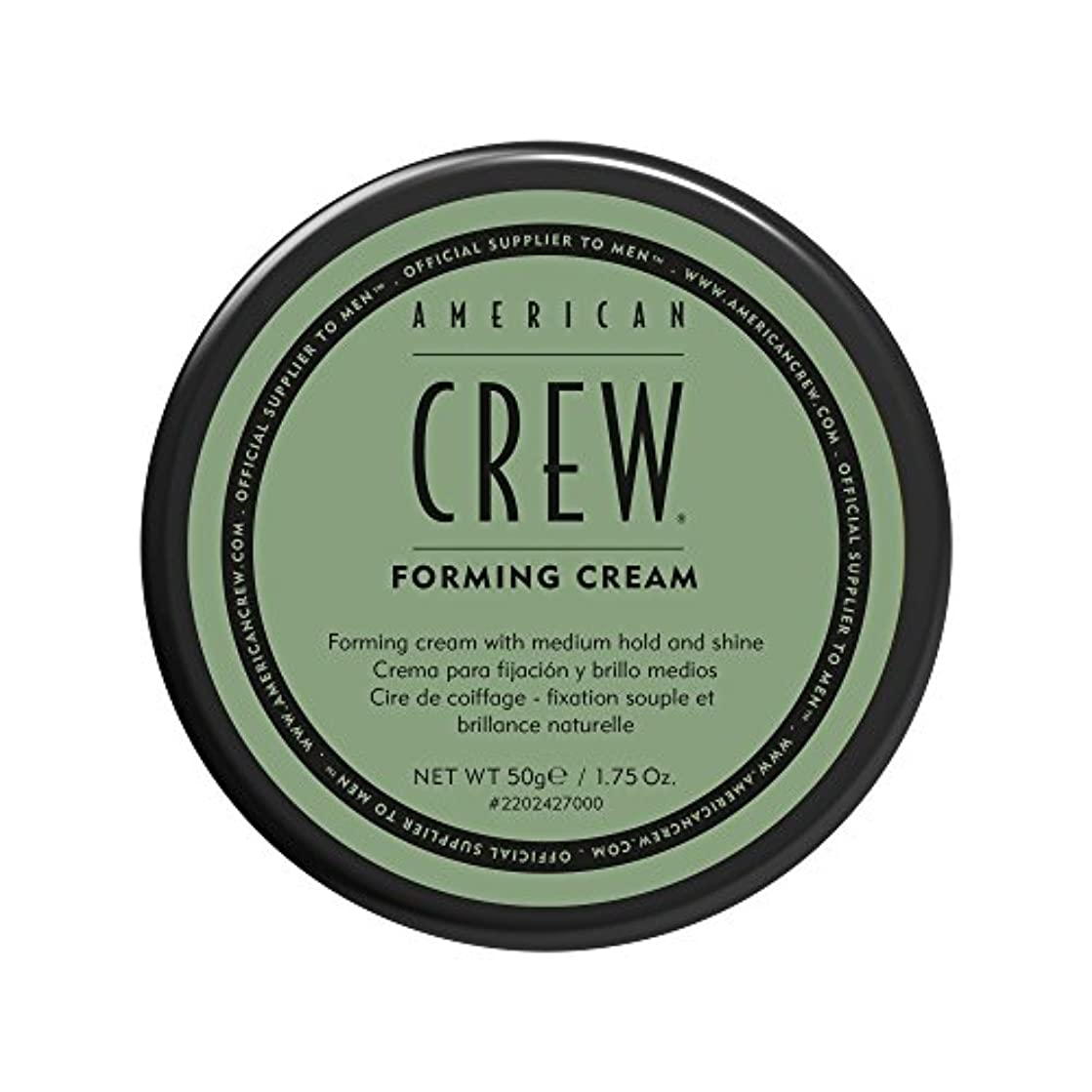 by American Crew FORMING CREAM 1.75 OZ by AMERICAN CREW