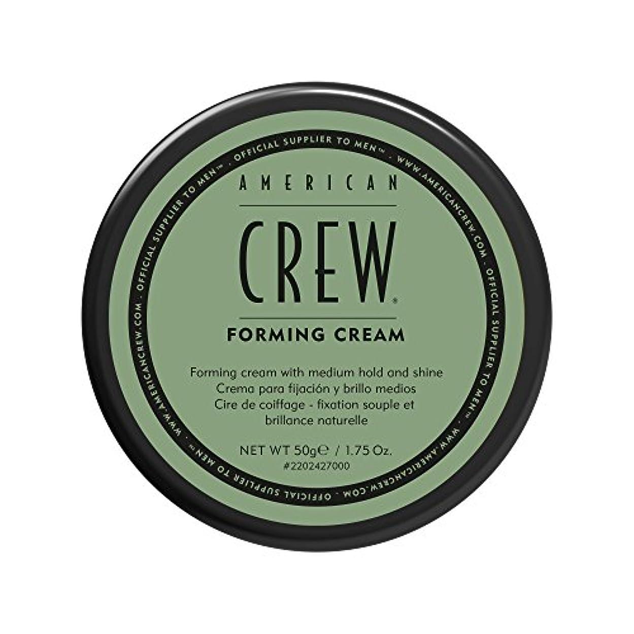 ウェイトレス踏みつけばかげたby American Crew FORMING CREAM 1.75 OZ by AMERICAN CREW