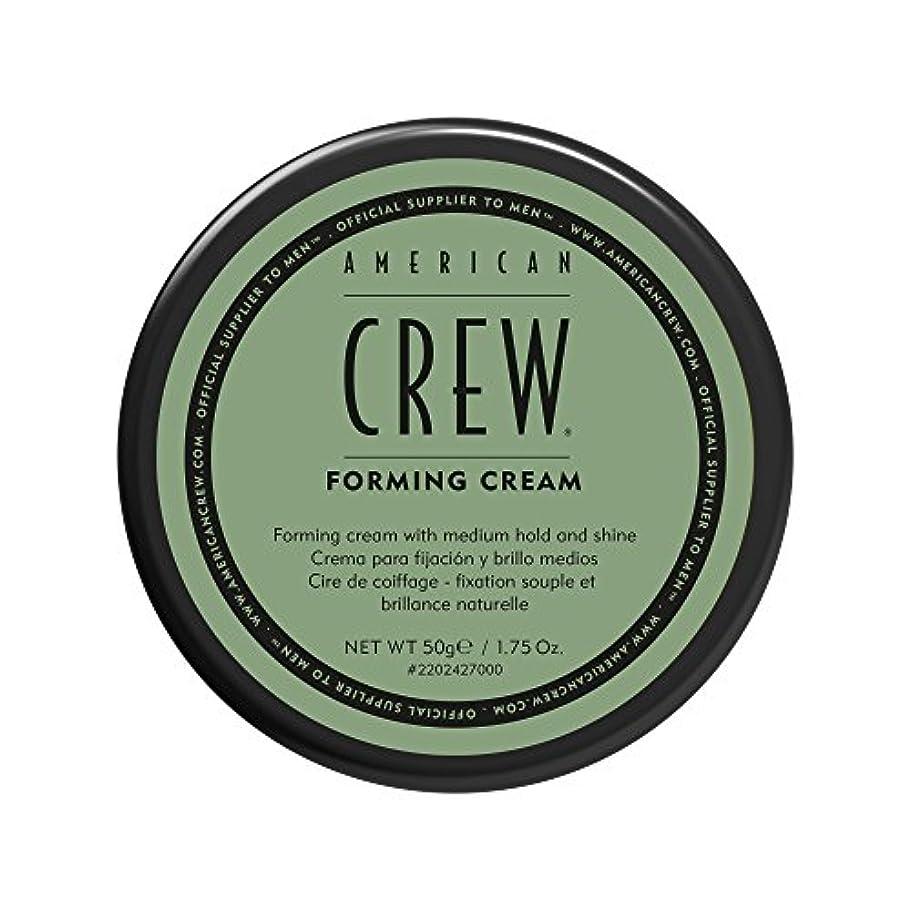 びん服を着る水曜日by American Crew FORMING CREAM 1.75 OZ by AMERICAN CREW