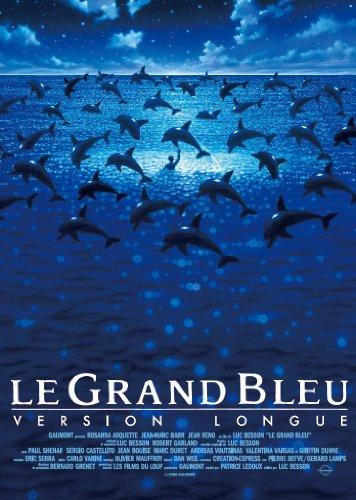 グラン・ブルー 完全版 ―デジタル・レストア・バージョン― [DVD]