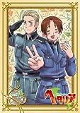 ヘタリア Axis Powers vol.1【初回限定版】[DVD]