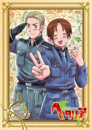 ヘタリア Axis Powers vol.1【通常版】 [DVD]の詳細を見る