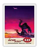 近東 - SAS スカンジナビア航空で旅してください  - ビンテージな航空会社のポスター によって作成された オットー・ニールセン c.1960 - アートポスター - 28cm x 36cm