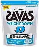 SAVAS(ザバス)
