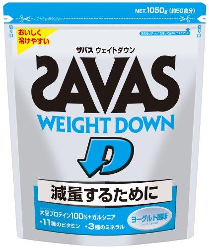 ザバス ウエイトダウン 1.05kg (お買い得2個セット)...
