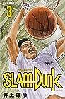 新装再編版 SLAM DUNK 第3巻