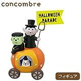 DECOLE concombre ハロウィン パレード マスコット かぼちゃの馬車