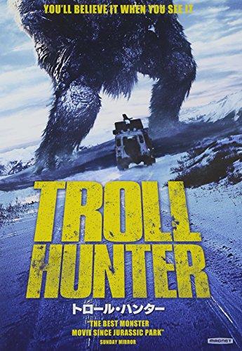 トロール・ハンター [DVD]の詳細を見る
