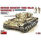 1/35 バレンタインMk.V 歩兵戦車