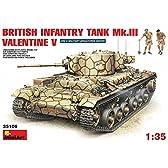 ミニアート 1/35 バレンタインMk.V 歩兵戦車 MA35106