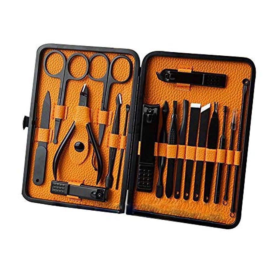 シンプルな粉砕する医療のツールと革オレンジプロの美容ツール18をトリミングステンレス鋼ペディキュアキットキューティクルはさみ