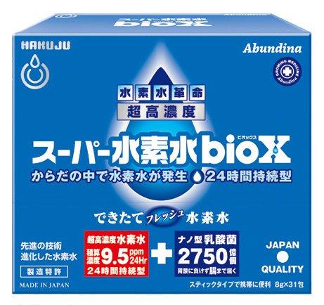 スーパー水素水bioX 顆粒スティック 248g (8g×3...