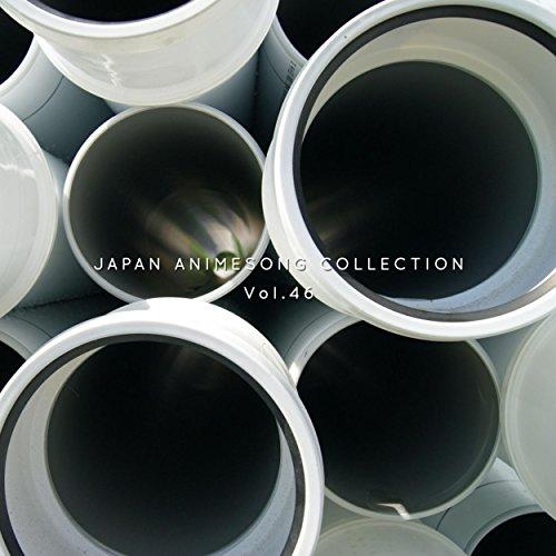 JAPAN ANIMESONG COLLECTION VOL...