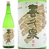青森県 西田酒造店 喜久泉(きくいずみ) 吟醸 百四拾 1800ml