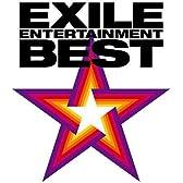 EXILE ENTERTAINMENT BEST(DVD付)