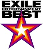 EXILE ENTERTAINMENT BEST(DVD付) 画像