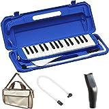 KC 鍵盤ハーモニカ (メロディーピアノ) ブルー P3001-32K/BL + 専用バッグ[Cappuccino] + 予備ホース + 予備吹き口 セット