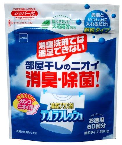 ニトムズ 【部屋干しのニオイ、消臭・除菌...