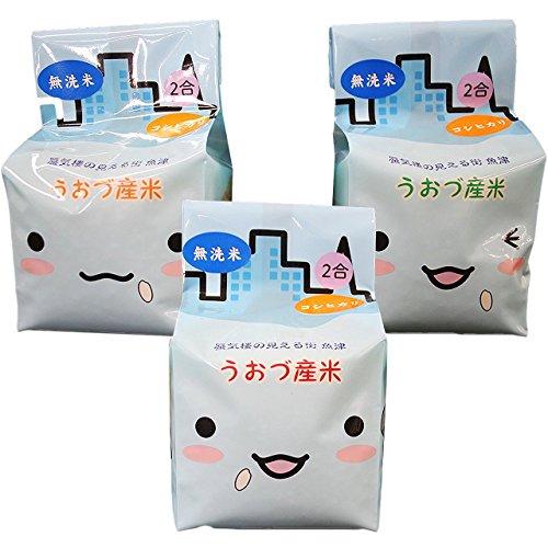 【精米】無洗米 JAうおづ産コシヒカリ ご当地キャラクターミラたんの「キューブ米」900g (2合袋:300g×3個) 平成30年度産