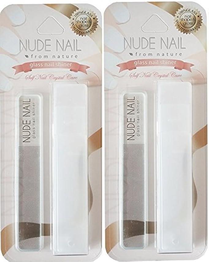 の前でレイアレイア【ZUMi】 ヌードネイルNUDE NAIL 2個、まとめ買い,お土産用、爪やすり