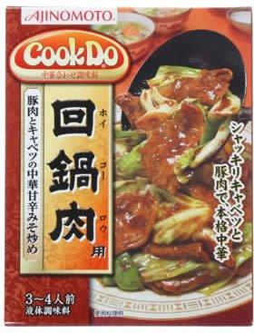 味の素 CookDo 回鍋肉用 90g