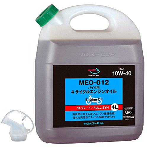 AZ(エーゼット) MEO-012 バイク用 4Tエンジンオイル 10W-40 SL/MA2 【4L】 [FULLY SYNTHETIC/全合成/化学合成油] (4サイクルエンジンオイル/4ストオイル/バイクオイル)EG044