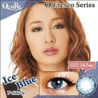 カラコン 度なし 1箱2枚入り QuoRe Fresco Series/ソブレ/119228 14.5mm【IceBlue--0.00】