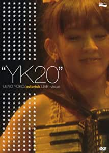 """上野洋子 デビュー20周年記念ライヴ""""YK20""""~20周年につき初ソロ~<visual> [DVD]"""