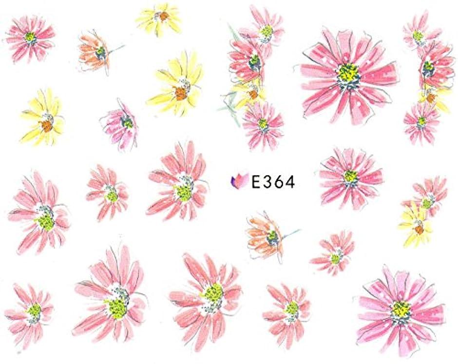 艶ゲスト掃くネイルシール 水彩風 花 フラワー 選べる10種類 (10-T35)