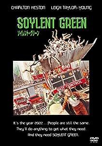 ソイレント・グリーン 特別版 [WB COLLECTION][AmazonDVDコレクション] [DVD]