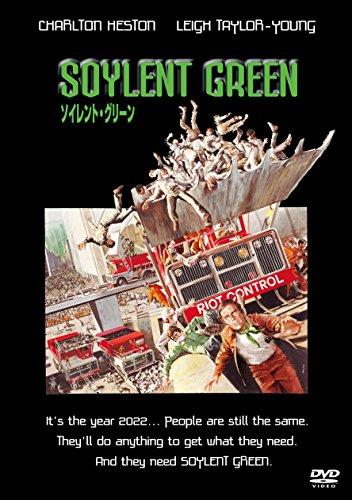 ソイレント・グリーン DVD