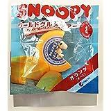pepsi SNOOPY ワールドグルメツアー ストラップ オランダ チーズ