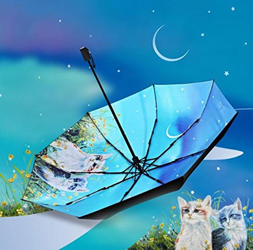 買い手楽しむ噴水クリエイティブサンプロテクションパラソルモリスモールクリーンブラック傘アンブレラギフトボックス折り畳み傘