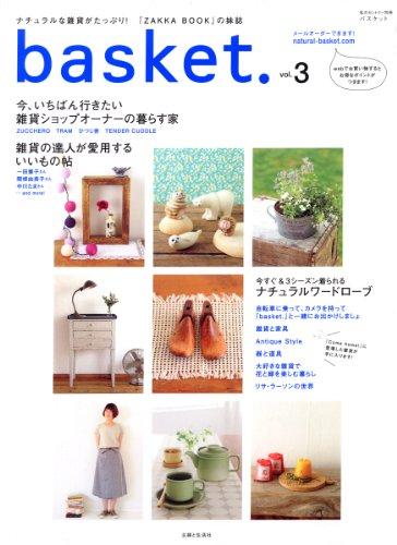 basket. vol.3 (私のカントリー別冊)